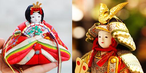 ひととえのサンプル品貸し出しの人形