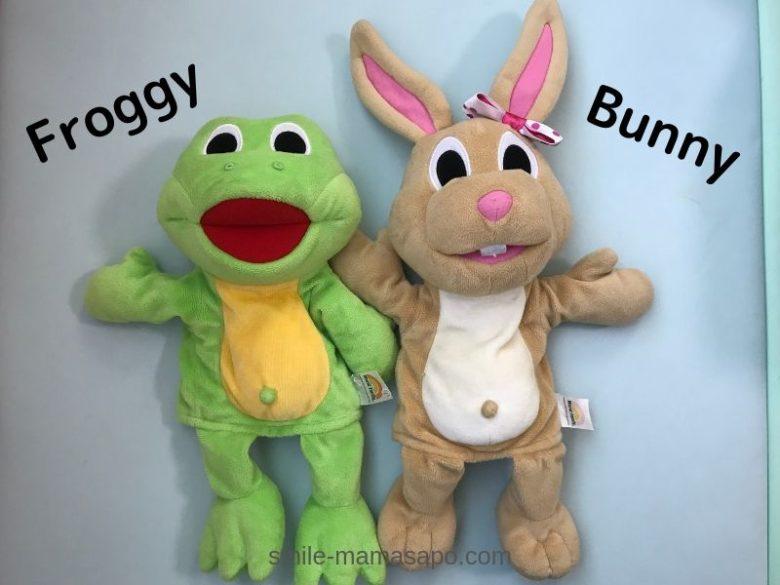 Froggy&BunnyフロギーバニーDWE