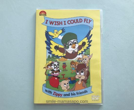 WFC子供の日クリスマスプレゼントDVD