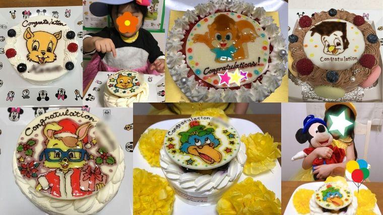 CAPお祝いキャラクターケーキ