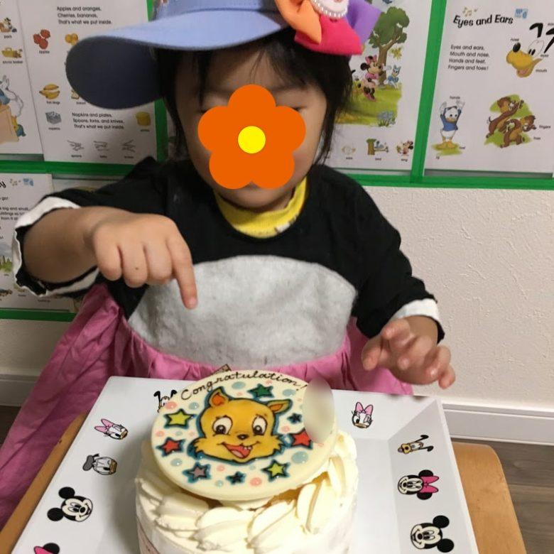 ライトブルーCAP次女キャラクターケーキ