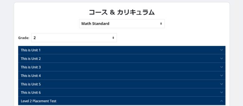 GSA-MathGrade2