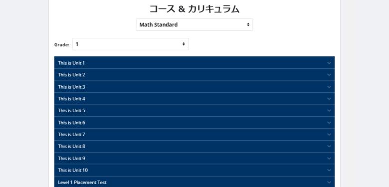 GSA-MathGrade1
