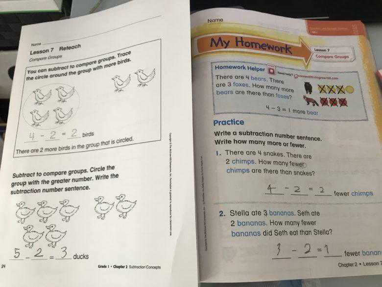 GSA-Mathコース宿題